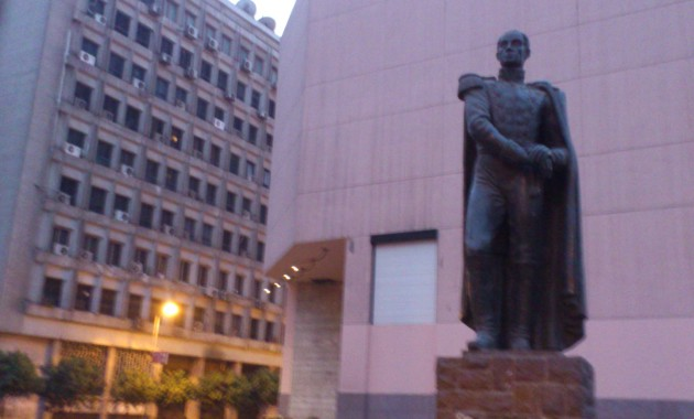 The statue of Simon Bolivar