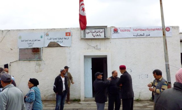 Kabaria, Tunis