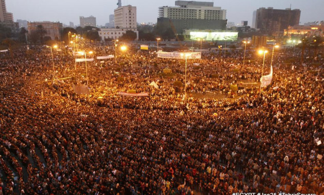 Egyptian protestors take part in a demon