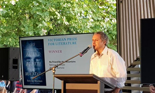Victorian Prize for Literature